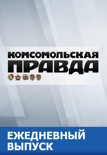 Newsstand-Icon copy.png
